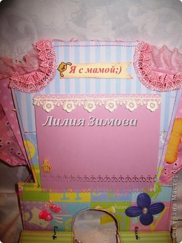 Мой новенький альбом для малышки)Добро пожаловать посмотреть)) фото 8