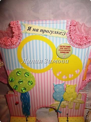 Мой новенький альбом для малышки)Добро пожаловать посмотреть)) фото 15