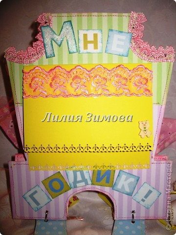 Мой новенький альбом для малышки)Добро пожаловать посмотреть)) фото 22