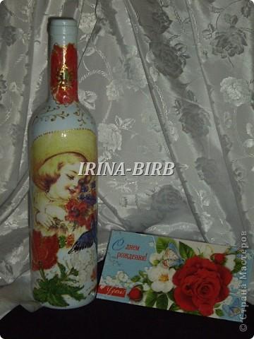 А эта вазочка в подарок племяннице на день рождения!!! фото 59