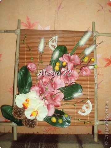 Panno cvetocnoje