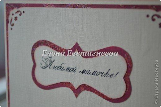 Открытка на заказ для мамы. фото 2