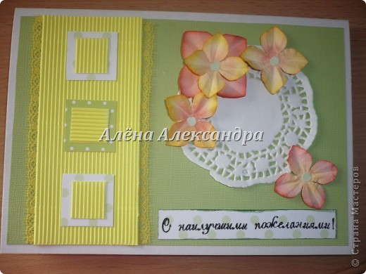 Мои первые обложки на паспорт и открыточка фото 4