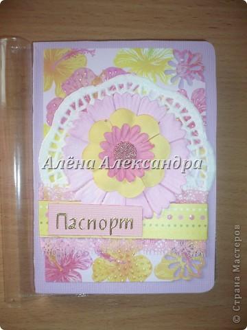Мои первые обложки на паспорт и открыточка фото 1