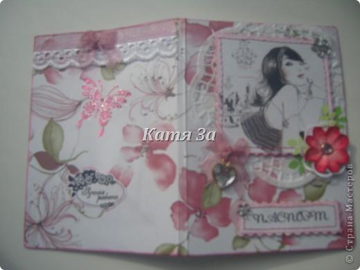 Здравствуйте, Мастерицы!  Я опять с обложками на паспорт! :) №1. фото 2