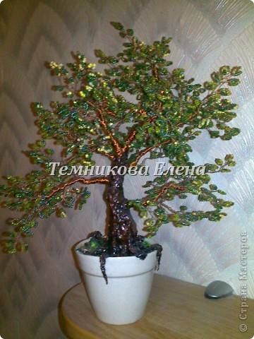 Добрый вечер! Выставляю свои первые и пока единственные бисерные деревья.  фото 2