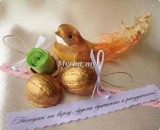 Свадебный день позади.... Скажите спасибо гостям, что они были на вашем торжестве. Вместе  с вами провели незабываемые минуты и разделили слезы радости. Угостите их орешками с сюрпризом! фото 4