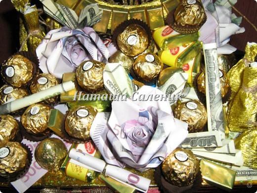 Евро. Пожелание денежного благополучия. фото 2