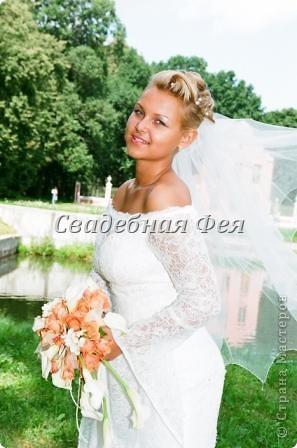 Невеста - значит нежность! фото 1