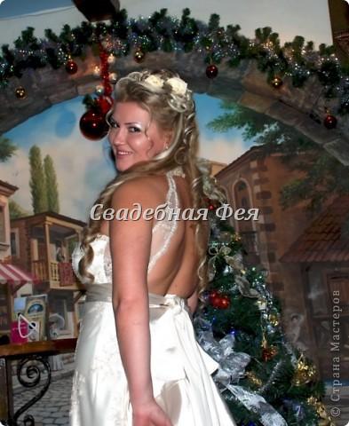 Невеста - значит нежность! фото 3