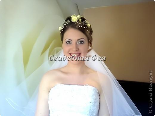 Невеста - значит нежность! фото 4