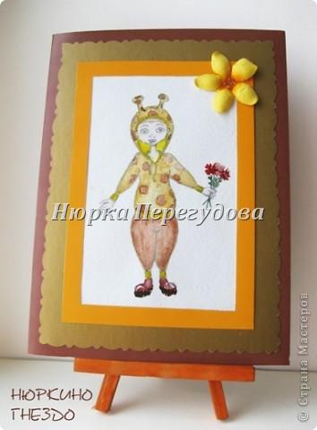 """""""В костюме жирафа"""" фото 1"""