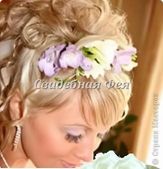 Невеста - значит нежность! фото 6