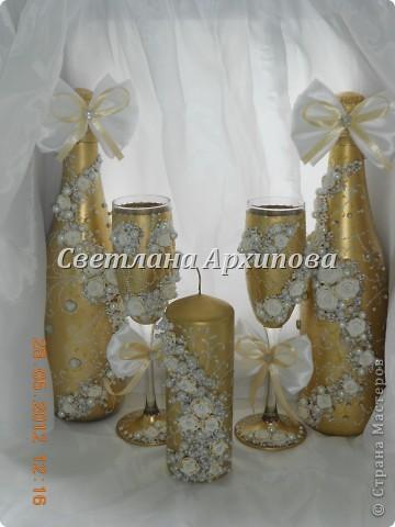 Царский набор-для Екатерины и Николая!!! фото 1
