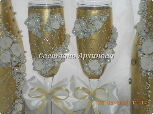 Царский набор-для Екатерины и Николая!!! фото 3