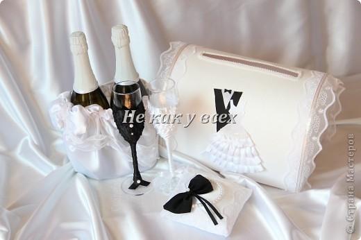 """Свадебный набор """"Жених и невеста"""""""