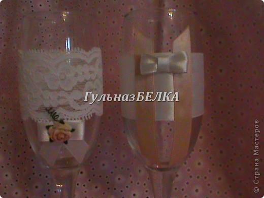 Свадебные принадлежности. фото 4