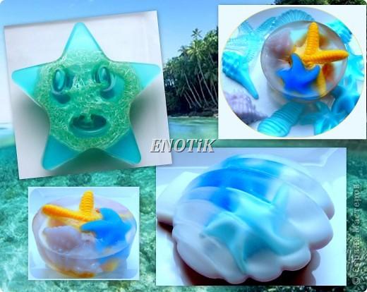 Голубая лагуна  фото 1