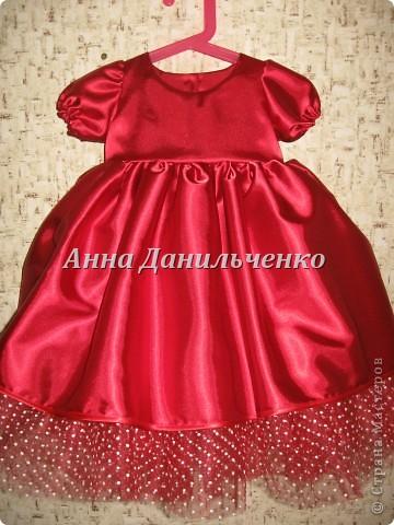 Платье для девочки 7 месяцев.   Вид спереди. фото 1