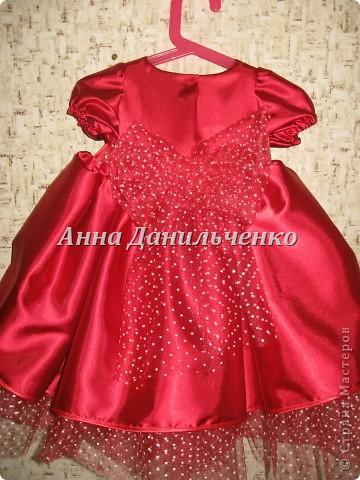 Платье для девочки 7 месяцев.   Вид спереди. фото 2