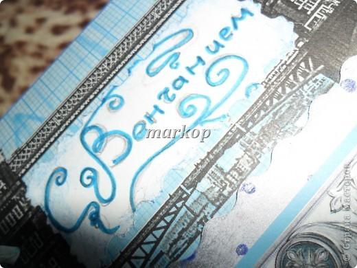 шоколадница-денежный конверт подарок на венчание фото 8