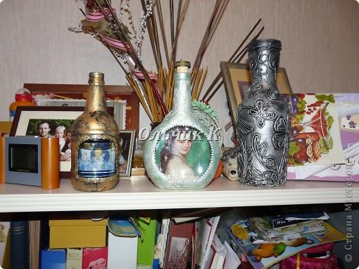Мое новое увлечение и первые шаги: табурет, бутылки, досочки фото 2