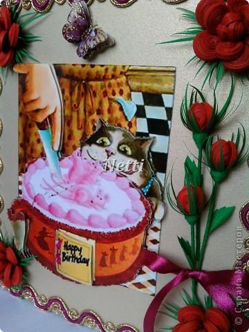 Эту открытку я делала для своей подруги на День Рождения!!! фото 2