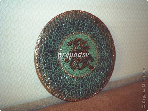 Африканская тарелка с кракле. фото 12