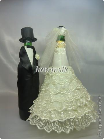 Жених и невеста.  фото 8