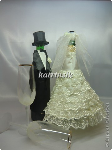 Жених и невеста.  фото 1