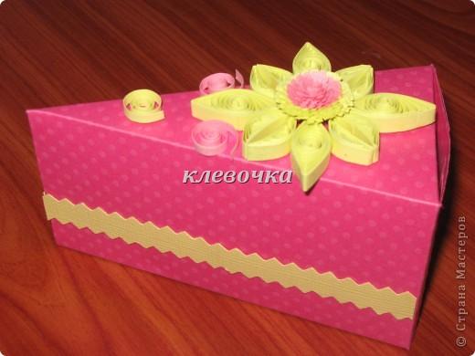 кусочек торта для сестры фото 1