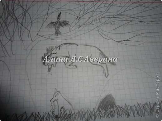 Мои рисунки, правдо многие интернетные я память тренировала и много не очень акуратно Охотник фото 13