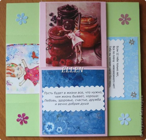 Доброго времени суток! Это мои новые открытки. Июль у нас богат на Дни рождения:)  Эта окрытка на пиратскую тему была подарена сыну :) фото 18