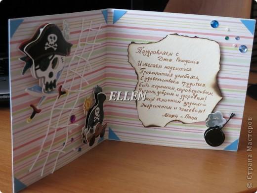 Доброго времени суток! Это мои новые открытки. Июль у нас богат на Дни рождения:)  Эта окрытка на пиратскую тему была подарена сыну :) фото 6