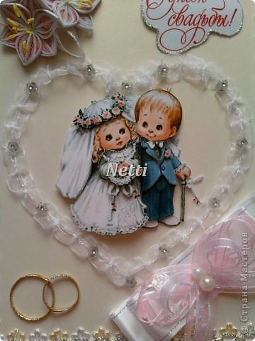 Моя открытка для знакомых ко Дню их свадьбы!!!  фото 2