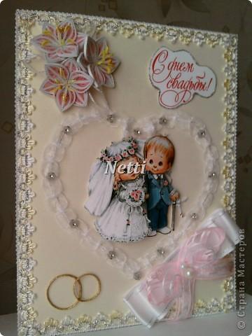Моя открытка для знакомых ко Дню их свадьбы!!!  фото 1