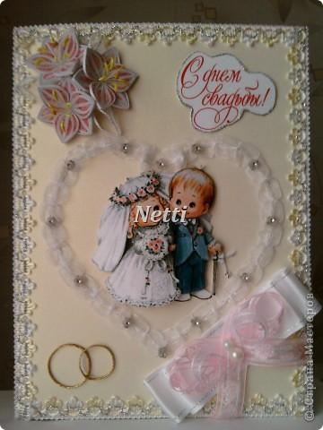 Моя открытка для знакомых ко Дню их свадьбы!!!  фото 12