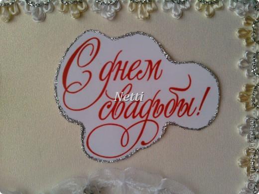 Моя открытка для знакомых ко Дню их свадьбы!!!  фото 9