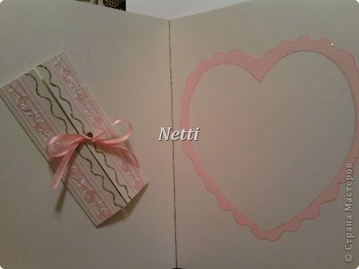 Моя открытка для знакомых ко Дню их свадьбы!!!  фото 10