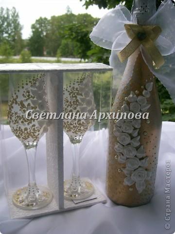 Бутылочка под бокалы(бокалы не мои,бутылочка моя) фото 1