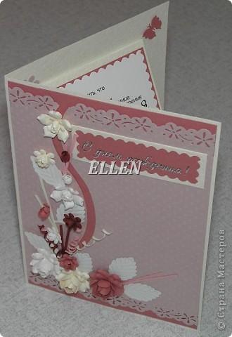Доброго Всем дня!!!  Еще одна открыточка была сделана ко Дню рождения моей подруги!!! Вот такая она у меня получилась :) фото 2