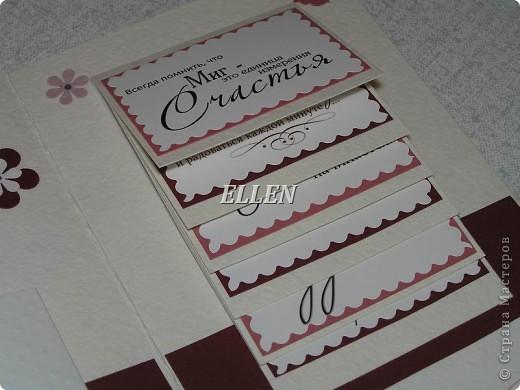 Доброго Всем дня!!!  Еще одна открыточка была сделана ко Дню рождения моей подруги!!! Вот такая она у меня получилась :) фото 5