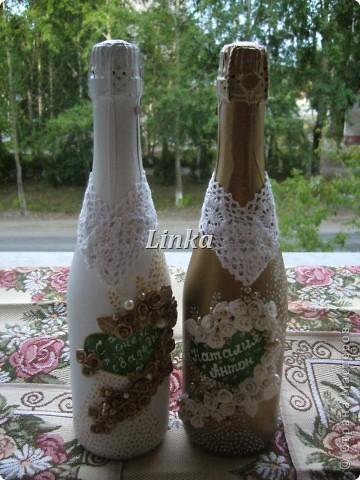 Бутылочки назвала Галина, потому что заказала мне их хорошая девушка Галя для своих друзей... вот фото 1