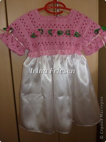 Платье для моей старшей доченьки. фото 1