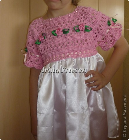 Платье для моей старшей доченьки. фото 4