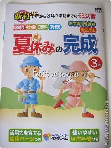 Наконец-то в японских школах начались каникулы! УРА!!!! Японские летние каникулы короткие. Всего-то 1 месяц и 10 дней. Школа начинается со шкафчиков со сменной обувью. Везде надписаны имена, чтоб дети ничего не перепутали. фото 9
