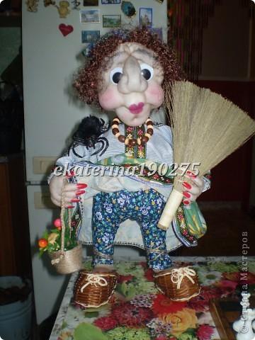 Бабушка-Ягуся фото 2