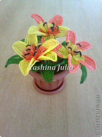 Цветок из бисера! фото 1
