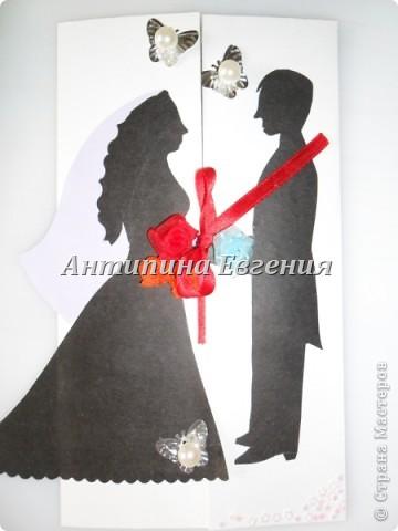 Добрый день! В поисках открытки на предстоящий праздник родственника пролистала несколько страниц сайта и нашла подходящий вариант (http://stranamasterov.ru/node/376294?tid=311). Отсюда и пошла моя открыточка)) фото 1
