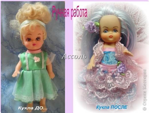 """Вот прицепилась ко мне идея над куклой """"поиздеваться""""... Как-то в поликлинике с  дочей купили такую бедолагу. Звали ее Настя, как и мою малышку, поэтому не удержалась) фото 1"""